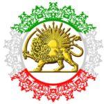 لوگوی سازمان شیر و خورشید ایران