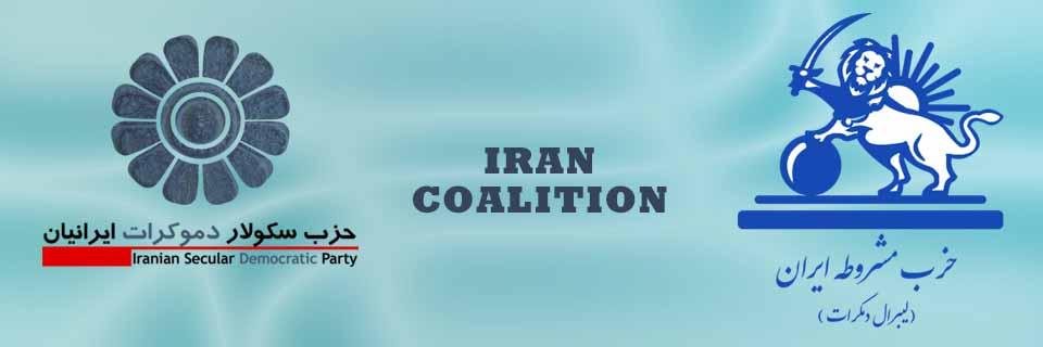 IRAN COALITION