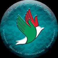 جنبش سکولار دموکراسی ایران
